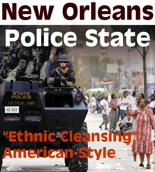 New Orleans statepoliceape